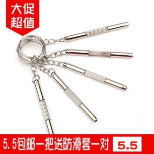 眼镜螺丝刀手机手表维修螺丝刀一字十字小型眼镜框架专用螺丝刀