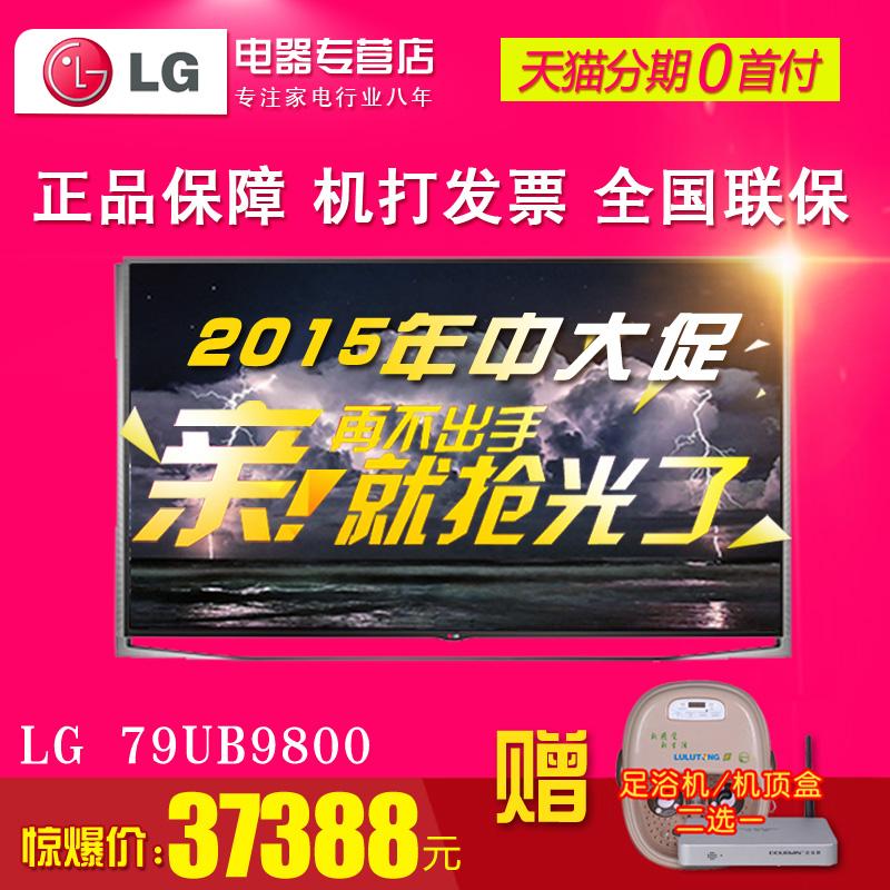 Телевизор LG  79UB9800 79 4K 3D lg g12vht
