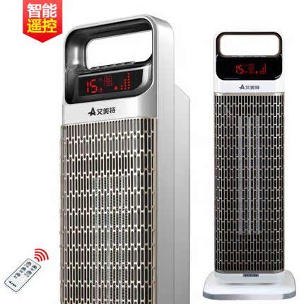 艾美特暖风机家用省电取暖器HP20096R-W