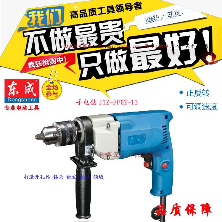 Электродрель Tung Shing j1z/ff02/13 J1Z-FF02-13 электродрель tung shing j1z ff02 13 j1z ff02 13