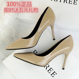 2017新款秋季女鞋韩版裸色高跟鞋女细跟尖头百搭漆皮侧空真皮单鞋