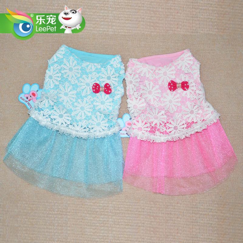 Одежда для животных Fun of pets gm1775 fun fun брюки fun fun jpt2187 13з джинс
