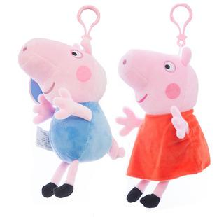 小猪佩奇毛绒玩具19cm儿童玩具女孩包包挂饰乔治社会人书包挂件