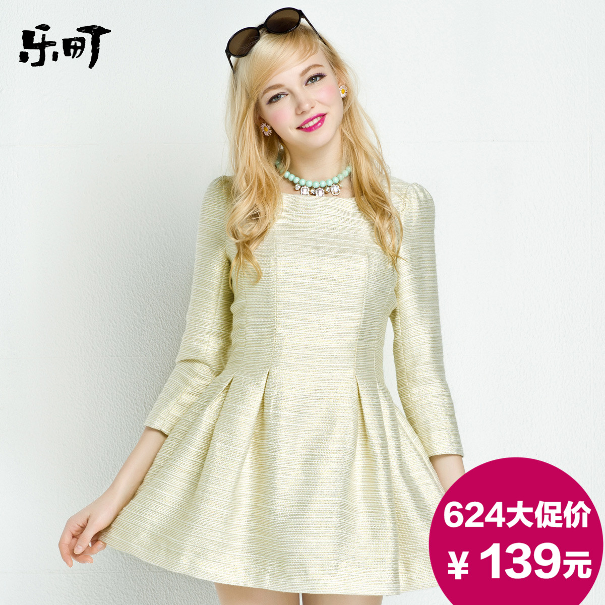 Женское платье Yurakucho c1fa41420 2015 ювелирное изделие 41420