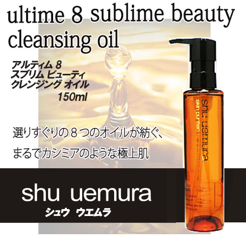 Shu /uemura *Shu-uemura/150ml емкость для хранения glass jar shu shu shu glass instrument glass reagent bottles 250ml 500ml