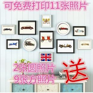 免费洗照片实木照片墙装饰客厅餐厅卧室创意挂墙相框墙组合套装