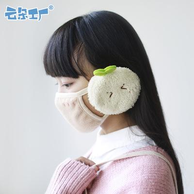 云朵工厂新款可爱秋冬保暖耳暖口罩活性炭口罩耳套耳罩防风防寒