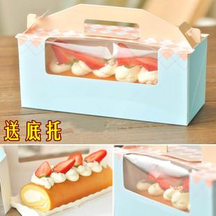 格子粉蓝手提蛋糕卷包装盒蛋糕卷盒子纸杯蛋糕盒 送内托