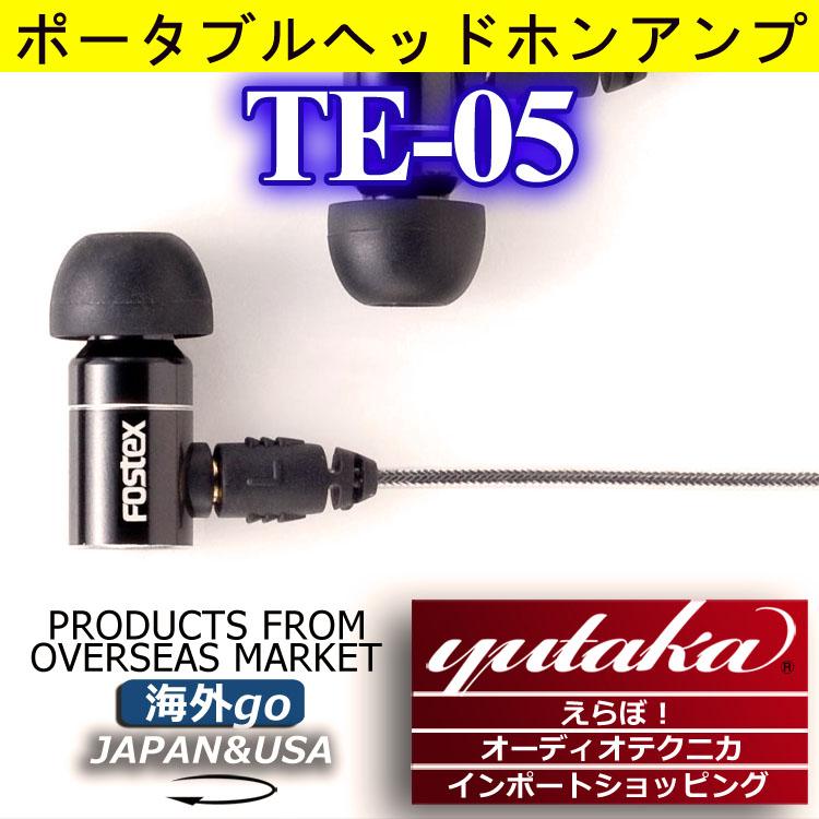 все цены на Наушники Fostex  Yutaka TE-05 Hifi MMCX онлайн