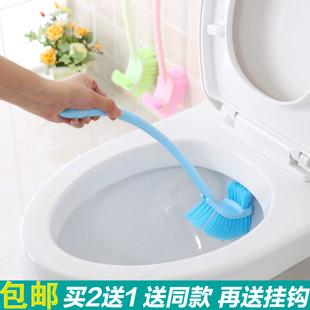 加长双面马桶刷子家用长柄无死角清洁刷洁厕卫生间清洗刷 厕所刷