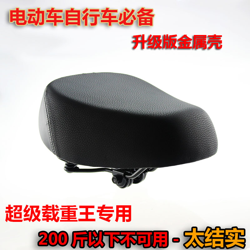 Motorcycle and motorcycle accessories 00001