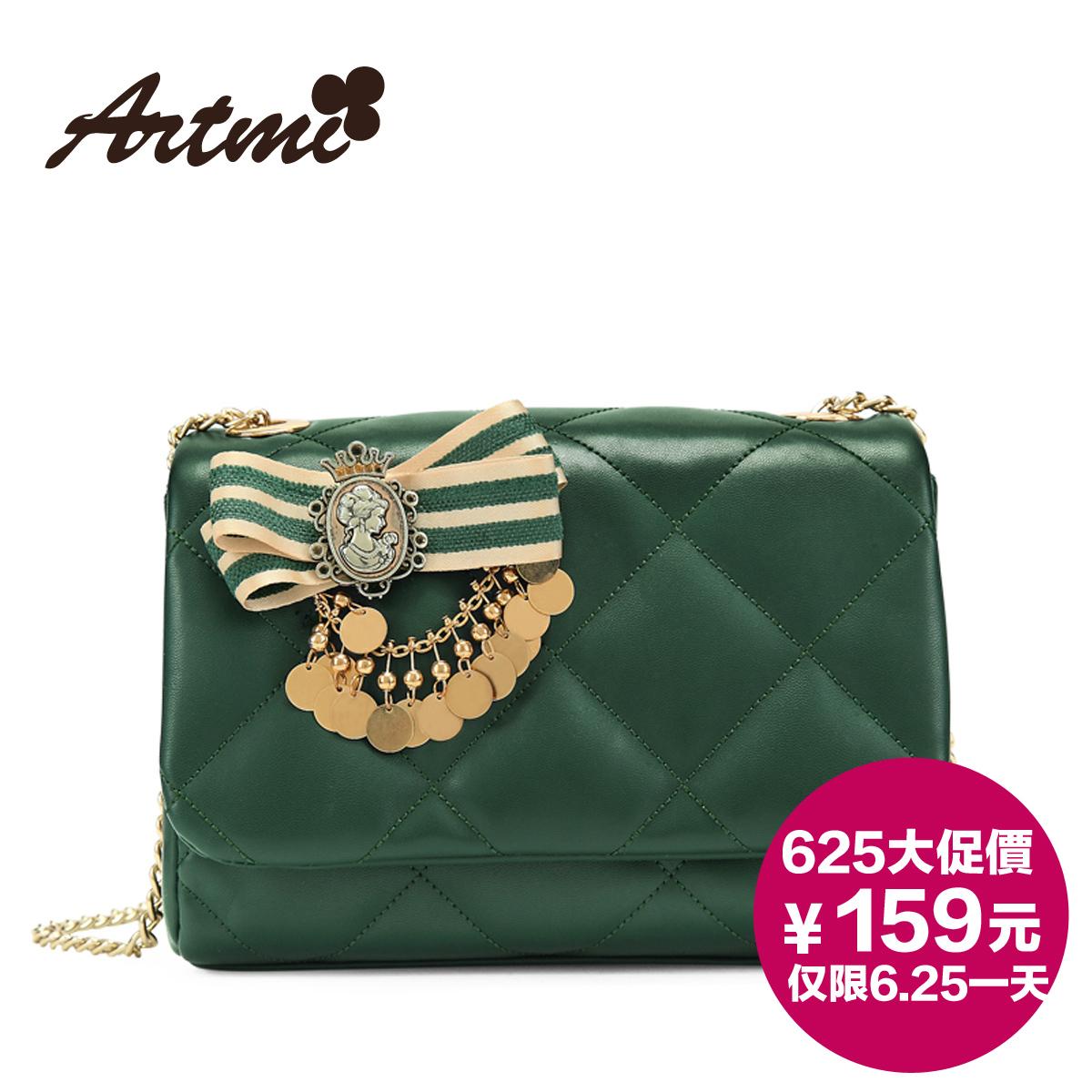 Сумка Artmi ape0529 Artmi2015 сумка artmi apf0745 artmi2015