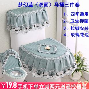 马桶套三件套蕾丝马桶垫坐垫欧式家用薄款通用韩版坐便套坐便器垫