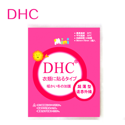 DHC другие dhc proteindiet 15
