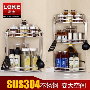 LOKE304不锈钢转角厨房置物架壁挂调味调料架收纳整理三角架落地
