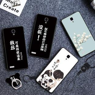 红米note手机壳HMnote1S增强版1lte卡通指环套小米防摔磨砂软女款