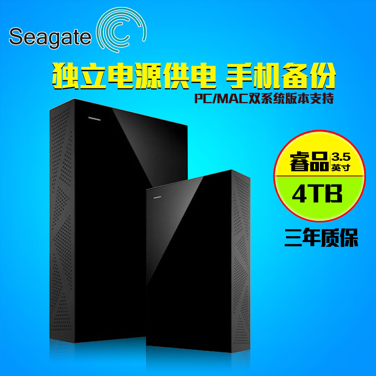 Съемный жесткий диск Seagate 4T/3.5 (STDT4000300) tc electronic dark matter distortion
