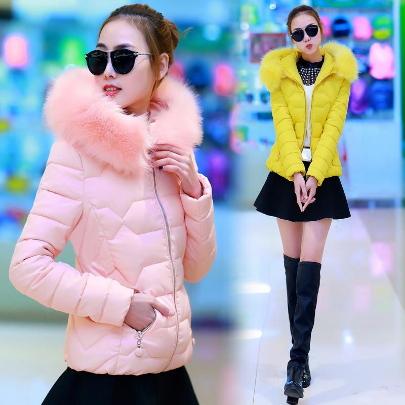 Женская утепленная куртка FD001 2014