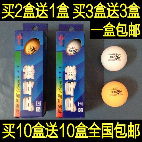 Мячи для настольного тенниса Double fish Sumsung 40MM мячи для настольного тенниса double fish 2 star