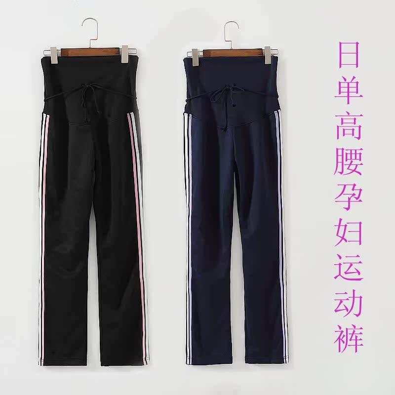 Брюки для беременных OTHER брюки для беременных topshop 4 22