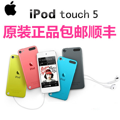 плеер Apple  Ipod Touch5 16G Itouch Mp4