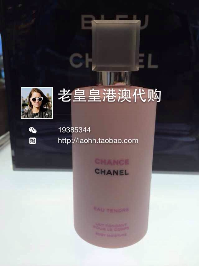 Chanel  Chance 200ml high chance 18