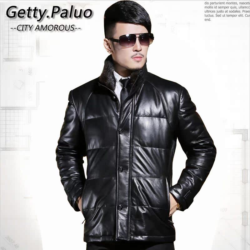 цена на Одежда из кожи Getty Paul 3315 G.P