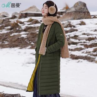 D茵曼2017冬新款保暖白鸭绒棒球领羽绒服女长款过膝薄款GH17D002