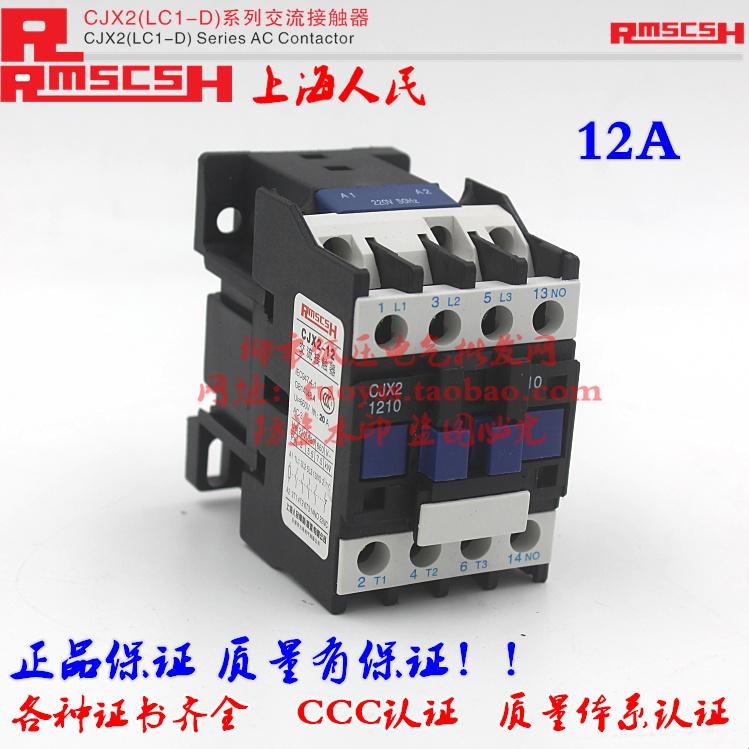 Розетка LC1-D 12A CJX2-1210 1201 380V 220V 110V ac contactor lc1f115 lc1 f115 lc1f115q7 380v lc1f115r7 440v lc1f115u7 240v lc1f115v7 400v