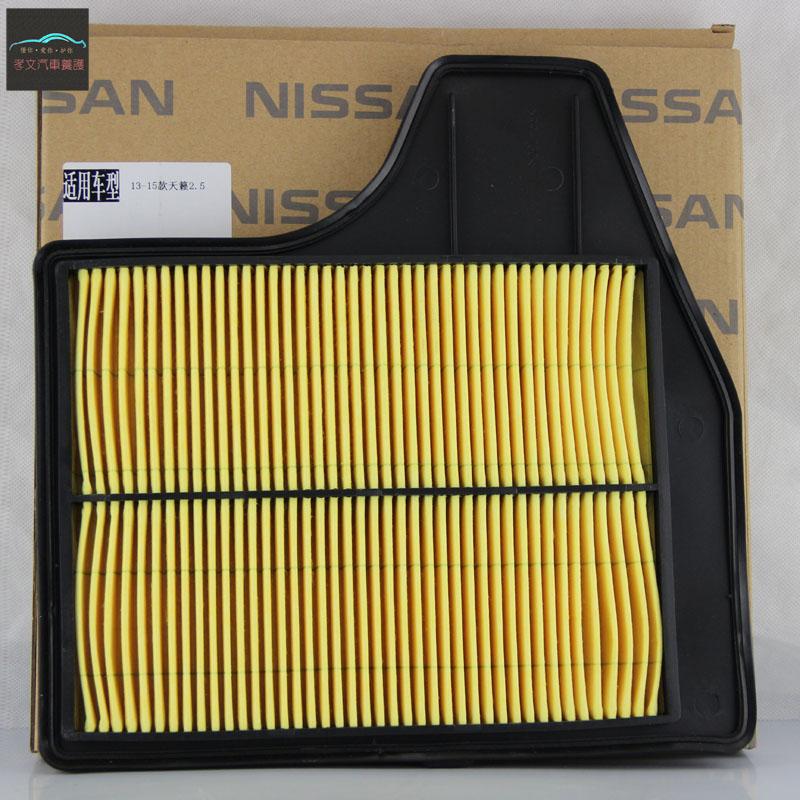 Воздушный фильтр Nissan фильтр воздушный lynx la113