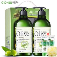 韩伊OLive营养柔顺洗发水 护发乳 去屑控油洗护套装