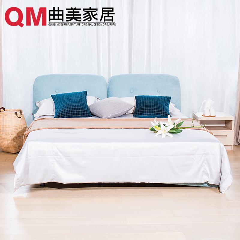 曲美家具布艺双人婚床B1A
