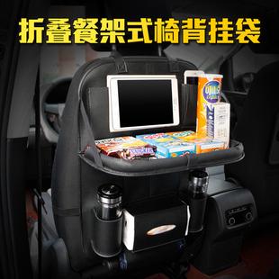 汽车座椅背多功能收纳袋车载储存袋高档隔物防踢置物袋加厚带支