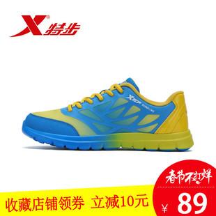 【两双179】特步男子跑步鞋减震耐磨休闲革面运动鞋男潮流