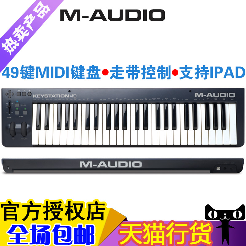 MIDI-клавиатура M audio  M-AUDIO Keystation 49 49 Midi IPAD