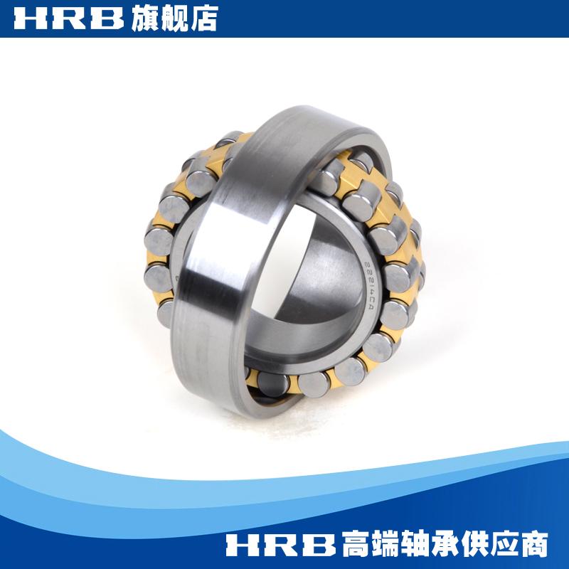 Сферический роликоподшипник Hrb 22214CA 3514H сферический роликоподшипник self aligning roller bearing 3524 3526 3528 3530 3532 3534 3536 3538