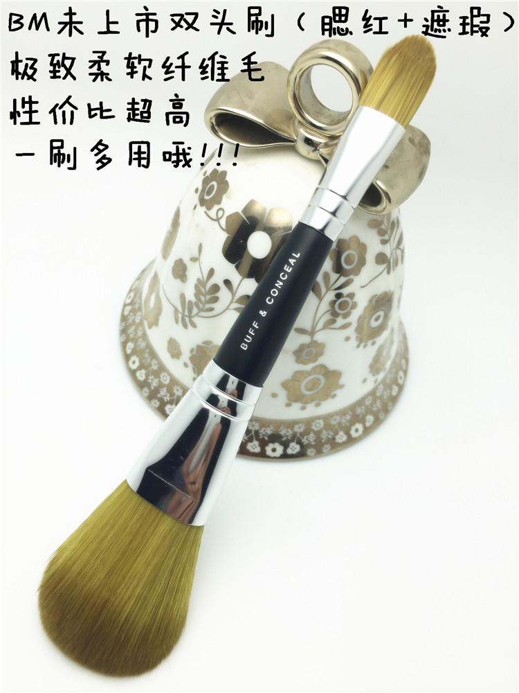Кисть для нанесения макияжа OTHER  BM кисть для нанесения макияжа other bare minerals bb