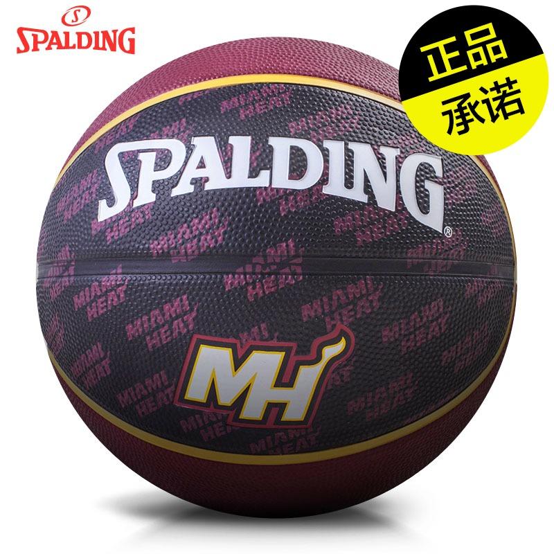 Баскетбольный мяч Spalding 73/943y NBA 73-943Y 939Y
