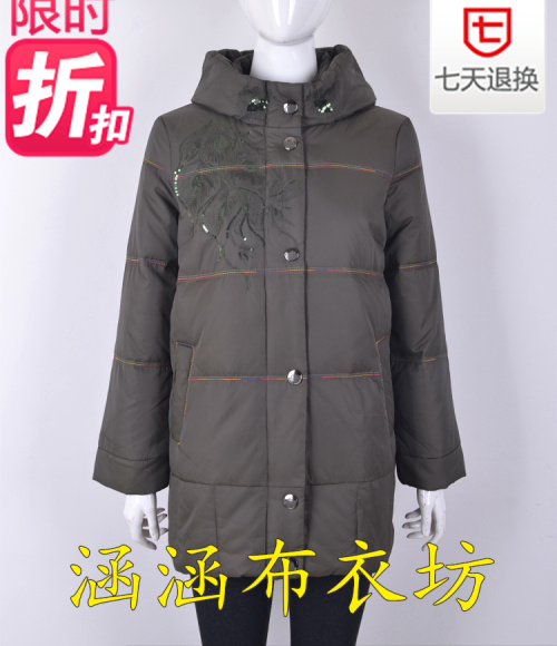 Одежда для дам In accordance with cloth y14d608 2014 одежда для дам in accordance with cloth y14c347 2014