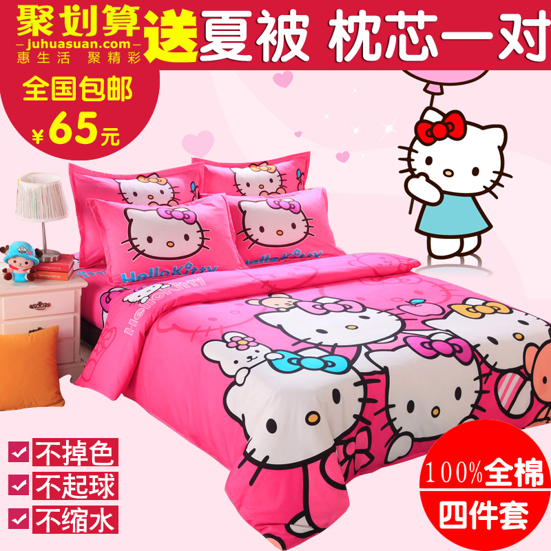 Комплект постельного белья Many cloud Hello Kitty KT cxzyking 20cm sweet new kt cat hello kitty plush toys cute hug mushroom hello kitty kt cat pillow dolls for kids baby girl gift