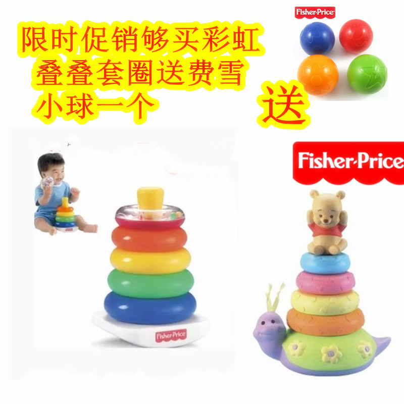 Детская пирамидка Fisher/price n8248 Fisher Price fisher price конструктор полицейский участок