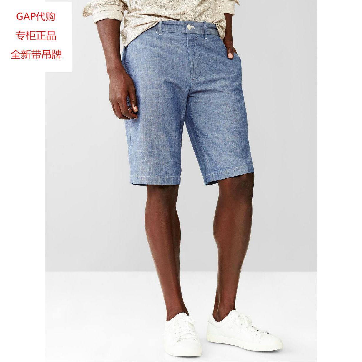 Повседневные брюки GAP 000225050 225050 299 майка gap gap 15