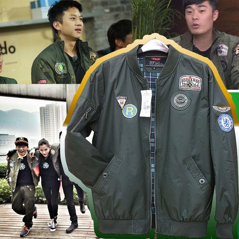 Куртка Exclusive offers MA1 risunmotor exclusive customized black
