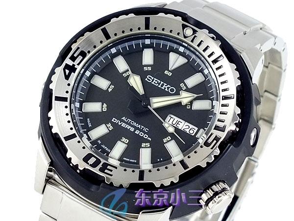 цена на Часы Seiko  SRP227J1
