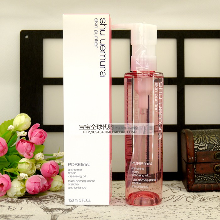 Shu /uemura Shu Uemura 150ml емкость для хранения glass jar shu shu shu glass instrument glass reagent bottles 250ml 500ml