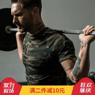 肌肉型男休闲运动潮流兄弟迷彩透气弹力纯棉修身训练跑步短袖T恤