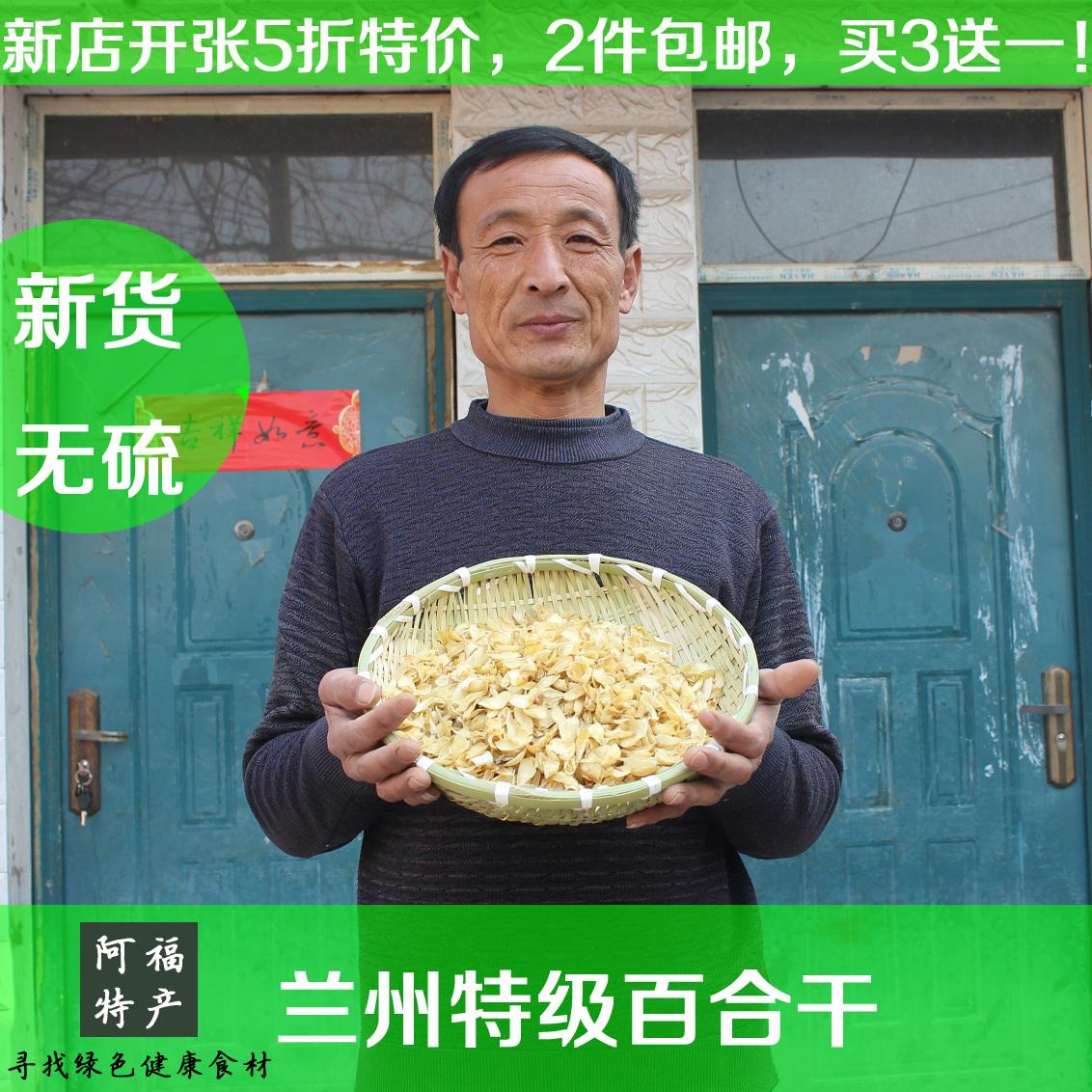 Лили Ah Fu products 250g adc80h ah 12