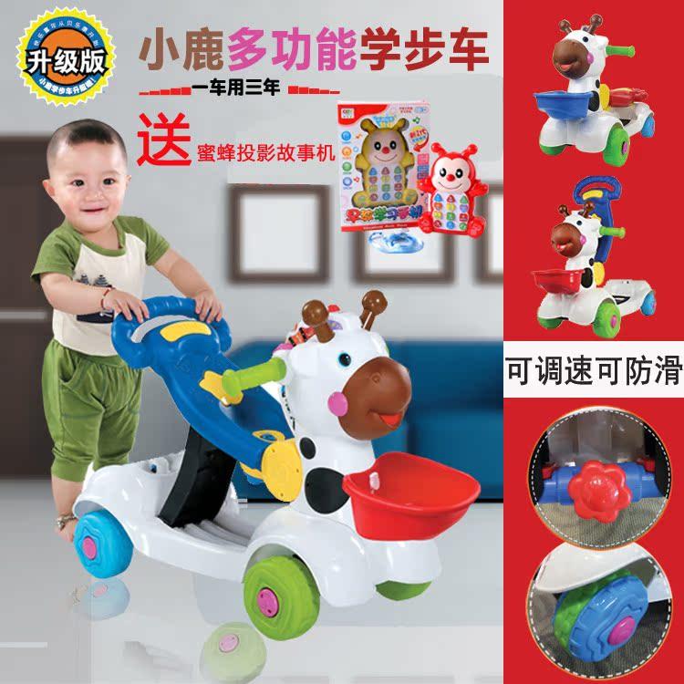 Детская игрушка для обучения ходьбе Ou Zhibao toys