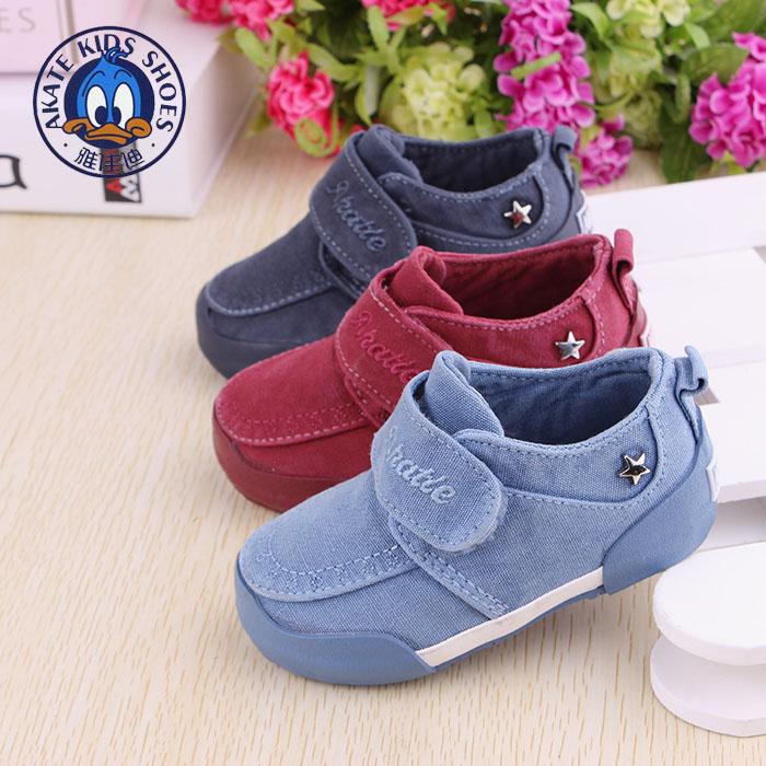 Детские ботинки с нескользящей подошвой Akai Di 16 2015 akai pro ewm1