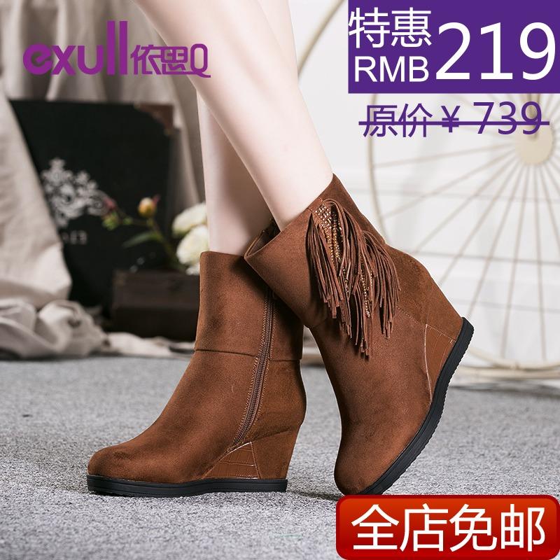 цена  Женские сапоги Exull 14186601 Q2014  онлайн в 2017 году